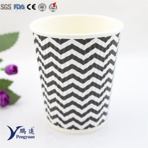 Ripple Wall Insulated Wrap Hot Coffee Paper Cup pictures & photos
