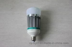 LED Bulb Light Indoor Light Bulb LED Aluminum Ball Steep Light LED Bulbs pictures & photos
