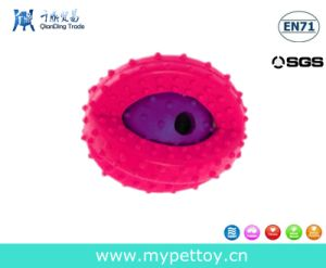 2015 New Soft Rubber Medley Ball Dog Toy pictures & photos