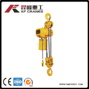 Double Speed Hook Fixed Type Chain Hoist for Crane Use