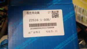 Huade Hydraulic Valve Z2s16-1-50b Check Valve pictures & photos