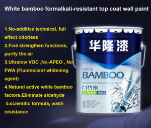 White Bamboo Charcoal Anti-Formaldehyde Wall Paint pictures & photos