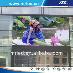 Mrled P10mm Outdoor Advertising LED Display Screen with 10000pix/M2 pictures & photos