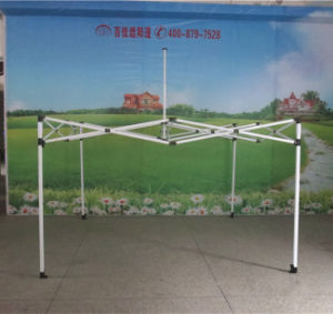 Outdoor Party Pop up Folding Exhibition Canopy Tent with Custom Printed pictures & photos