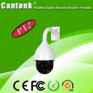 Hot Selling Onvif 1080P/3MP/5MP Security Camera Ahd PTZ Camera (FH) pictures & photos