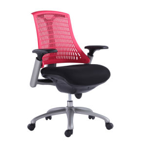 Popular Plastic Swivel Executive Staff Visitor Office Mesh Chair (FS-159) pictures & photos