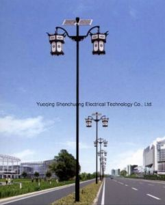Outdoor LED Courtyard Solar Street Lights for Garden Path Road pictures & photos