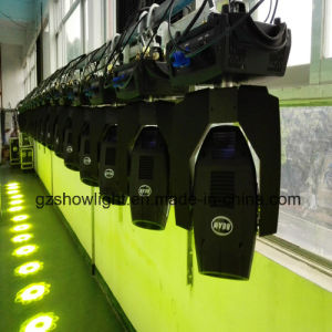 230W Sharpy 7r Beam Moving Head Light, Beam 7r 230 Pr Lighting Moving Heads/Sharpy 7r Moving Hed Beam 230 Light pictures & photos
