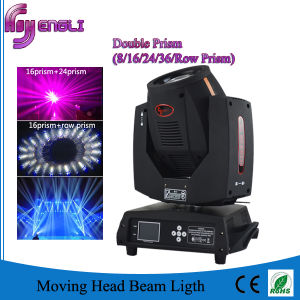 230W 7r Beam Moving Head Stage Lighting with CE RoHS pictures & photos