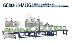 Full Automatic Weighing Type Filling Machine Line for 50kgs Paint, Ink, Glue, Chemical Packing pictures & photos