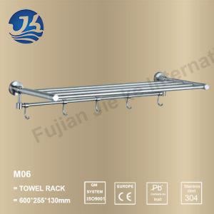Upward Turning Stainless Steel Bathroom Double Shelf Towel Rack (M06)