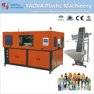 up to 2000ml Pet Mineral Plastic Bottle Making Machine pictures & photos