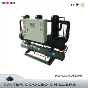 Industrial Small Water Cooled Chiller for Liquid Refrigerating Unit pictures & photos
