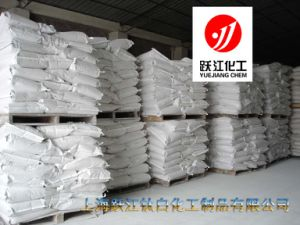 China Manufacturer Chloride Process Titanium Dioxide Rutile R1930 pictures & photos