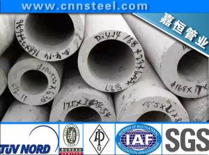 SUS304 Stainless Steel Tube (SUS304 SUS 321 SUS316 SUS316L SUS310S)