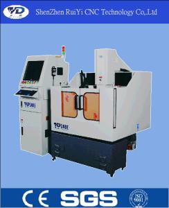 Mini CNC Cavring Machine (RY430A)