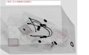 X Ray Metal Broken Needle Needle Detector (ELS-380HD) pictures & photos