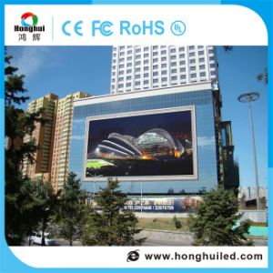High Brightness P6 Sign Module Outdoor LED Display pictures & photos