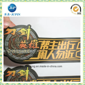 Best Cheap Customzied Black Sticker with Gold Stamping (JP-s118) pictures & photos