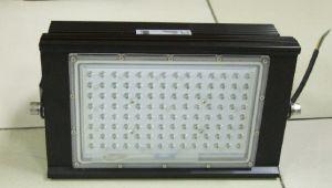 Super Bright 185W LED Flood Light