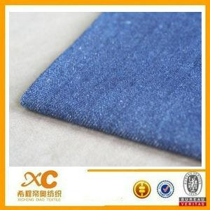 4.5oz Cotton Denim Fabric