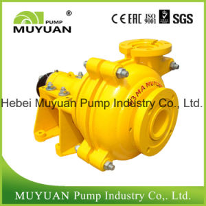 Horizontal Heavy Duty Mineral Processing Centrifugal Sludge Pump pictures & photos