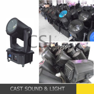 Outdoor 5000-7000W Change Color Cmy Search Light Moving Head pictures & photos