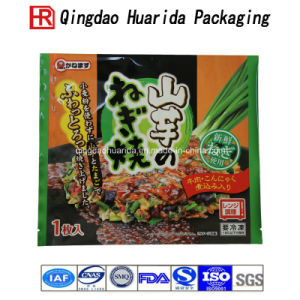 High Clarity Custom Logo Printed Plastic Food Packaging Bags pictures & photos