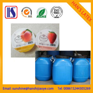 Water Based Cold Lamination Glue for Paper with Plastic Film pictures & photos