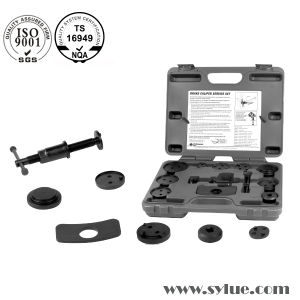 Set Brake Caliper Repair Kit for Toyota (ST14304) pictures & photos