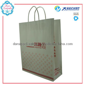 Paper Shopping Bag (DR2-KP01)