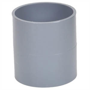 PVC Pipe Coupling Socket Fitting pictures & photos