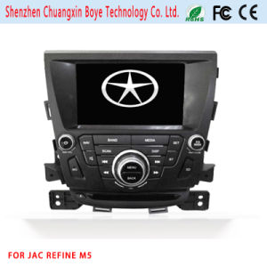 Car MP4/DVD Player GPS Navigation for JAC Refine M5 pictures & photos