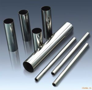 Made in China Aluminium Pipe pictures & photos