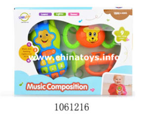 Plastic Cartoon Baby Toy Ring Mobile Phone with Music (1061229) pictures & photos