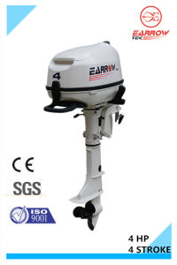 Outboard Engine YAMAHA 2 and 4 Stroke pictures & photos