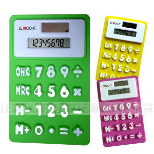 11.5cm 8 Digits Dual Power Silicon Foldable Calculator with Megnet (LC518A)