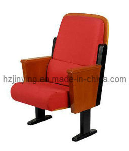Auditorium Soft Seat With Turned Back (JY-8960)