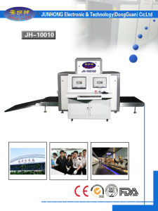 Airport and Station Safety Inspection System Baggage X-ray Scanner pictures & photos