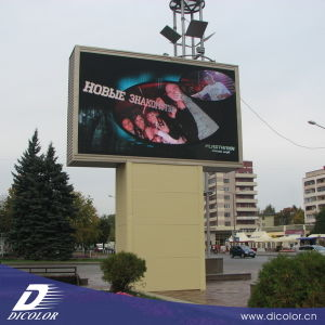 P20mm Outdoor EMC LED Display Screen