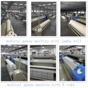 Jlh425 Air Jet Gauze Bandage Loom Weaving Loom pictures & photos