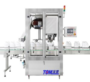 Automatic Swinging Arm Capping Machine