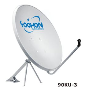 High Quality Offset Satellite Antenna 90cm pictures & photos