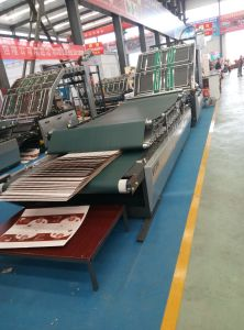 Low Price Automatic Carton Box Roll Laminating Machine pictures & photos