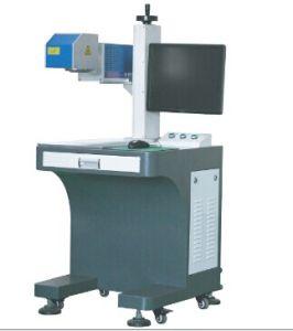 CO2 Laser Making Machine, Carbon Dioxide Laser Marking Machine From Anshan