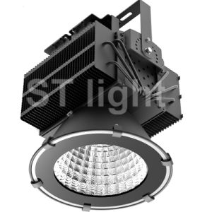 Outdoor Lights High Power LED 1000W Hibay Light