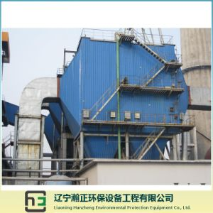 Dust Extractor-Combine Dust Collector of Bd-L Series (electrostatic and bag-house)
