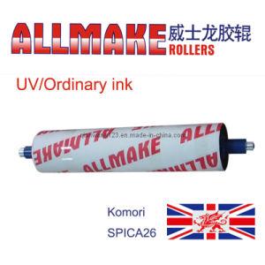 Komori Rubber Rollers (SPICA 26)