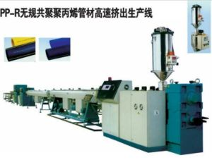 Glass Fiber Reinforced PP-R Composite Pipe Extrusion Production Line