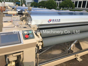Water Jet Loom for Polyester Fabric Making Machine pictures & photos